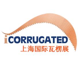 iCorrugated 2017